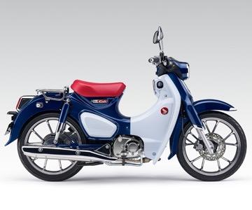 Honda Tansoy