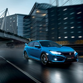 Honda Plaza  Mutluhan Civic Type R